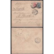 1897 Russia Cover cansel Lubovich €