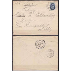 1894 Russia Cover St.Peterburd of Germany €