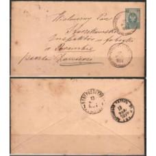 1884 Russia Cover- Ganzsache Domestic Postal cover €