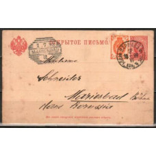 1898 Russia Postcart- Ganzsache Uprated Postal card to Austria €