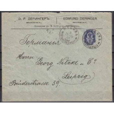 1904 Russia cover cansel IV - Expedition €