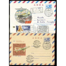 1976 USSR 2 Covers The new airport of Murmansk