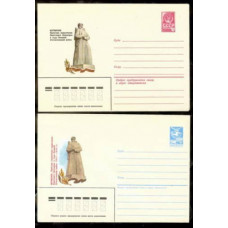 1980-6 USSR 2 Covers Monument to the Soviet Arctic,Murmansk €