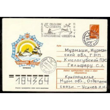 1979 USSR Cover Deer-mail in the Arctic €