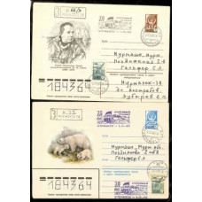 1980 USSR 2 covers 30 years Arctic Polar Station NP-2 €