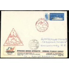 1968 USSR Arctic Polar cover Motor vessel Vorovski-NP16 €