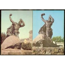 1977-83 USSR 2 Postcard Anatolia Bredov monument €