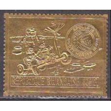 1972 Rwanda Mi.473gold Apollo 15 130,00