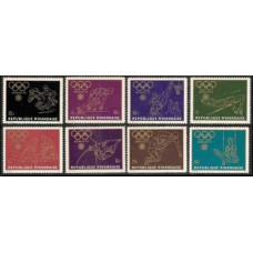 1971 Rwanda Mi.455-462 1972 Olympic Munich 3,20 €
