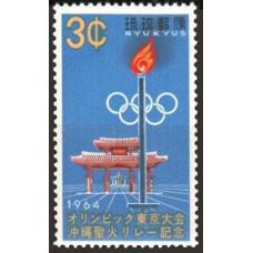 1964 Ryu-kyu-Islands Mi.153 1964 Olympiad Tokio 0.40 €