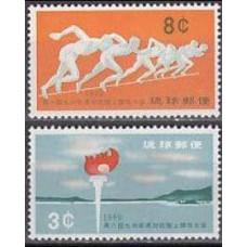 1960 Ryu-kyu-Islands Michel 98-99 Sport 9.00 €