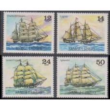 1979 Samoa Mi.403-406 Ships with sails 4.20 €