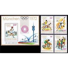 1972 Senegal Mi.494-497+498/B10 1972 Olympiad Munhen 14,50 €