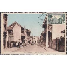 1948 Senegal Maximum card Dacar