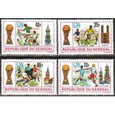 1974 Senegal Mi.553-556 1974 World championship on football of Munchen 3,60 €
