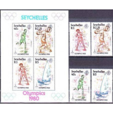 1980 Seychelles Michel 461-464+461-464/B14 1980 Olympiad Moskva 7.00 €