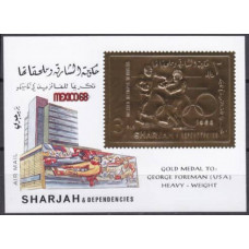 1968 Sharjah Mi.525/B45Agold 1968 Olympiad Mexiko 20,00 €