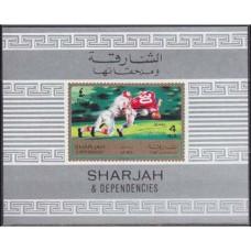 1971 Sharjah Mi.874/94Bb Rugby 7,50