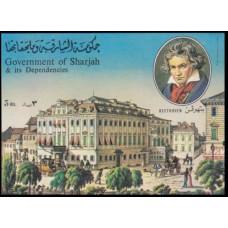 1970 Sharjah Mi.B71b L, van Beethoven 8,00 €