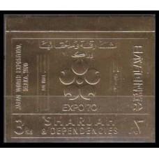 1970 Sharjah Mi.611b gold EXPO - 70 10,00 €