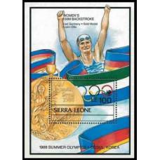 1989 Sierra Leone Mi.1172/B96 1988 Olympiad Seoul 7,50 €