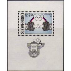 1996 Slovakia Mi.253/B7 1996 Olympic Atlanta