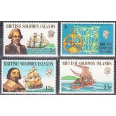 1971 Solomon Islands British Mi.201-204 Ships with sails 8,00 €