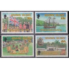 1988 Solomon Islands British Mi.679-682 Ships with sails 5,60 €