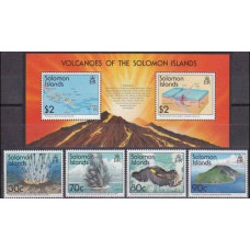 1994 Solomon Islands British Mi.865-68+869-70/B38 Landscape 7,70 €