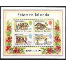 1991 Solomon Islands British Michel 759-60/B30 7.50 €