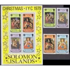 1979 Solomon Islands British Mi.401-404+B7 Raffael 3,70