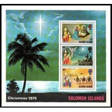 1975 Solomon Islands British Mi.280-82/B4 Christmas 8.50