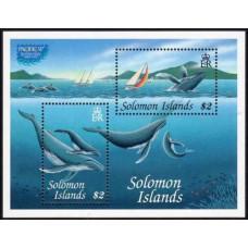 1997 Solomon Islands British Mi.941-942/B48 Sea fauna 3,00