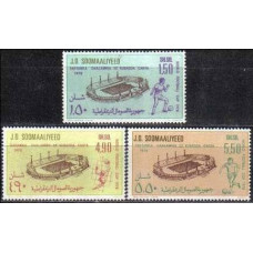 1978 Somalia Michel 263-265 1978 World championship on football of Argentina 8.00 €