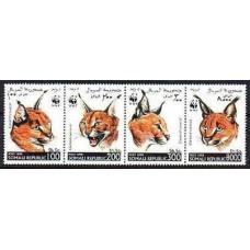 1998 Somalia Mi.?4v Cats 20,00 €