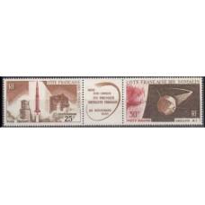 1966 Cote Francaise de Somalis Mi.371-372Tab Rockets 8,00 €