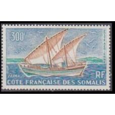 1965 Cote Francaise de Somalis Ьш,364 Ships with sails 19,00 €