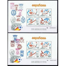 1982 Spain Mi.2550-51/B25+2548-49/B26 1982 World championship on football of Spanien 6,00 €