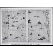 1981 St Helena Mi.341/B6 Sea fauna