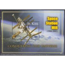 2007 St Kitts Mi.945/B81 Station Mir 4,00