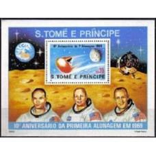 1980 St Thomas(St Tome E Pri.) Michel 650/B45 Astronaut 15.00 €