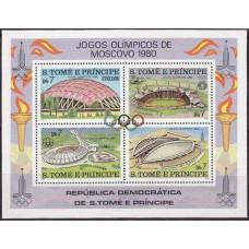 1980 St Tome E Principe Michel 637-640/B43 1980 Olympiad Moskva 12.00 €