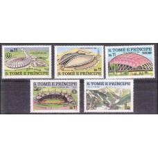 1980 St Tome E Principe Mi.632-636 1980 Olympiad Moskva 13,00 €