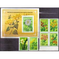 1979 St Tome E Principe Michel 568-73 Flora mint 24,00 €