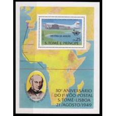 1979 St Tome E Principe Mi.583/B35 Planes / Rowland Hill 30,00