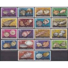 1974 Grenadines (St V) Mi.32-49 Sea fauna 26,00 €