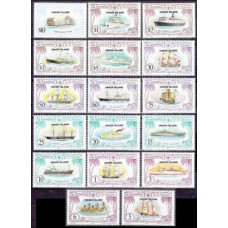 1984 St Vincent & Grenadines-Union Isand Mi.21-37 Ships with sails 26,00 €