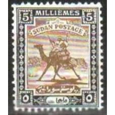 1898 Sudan Mi.12** 1.80