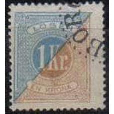 1877-91 Sweden Michel P10B used 20.00 €