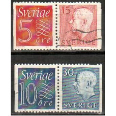 1957 Sweden Michel W1.W3 used 16.20 €